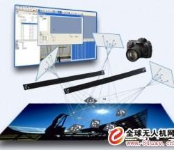 无人机摄影测量服务