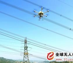格赛航空六旋翼无人机电力架线