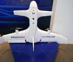 垂直起降固定翼无人机  惊鸿1500  载重1KG