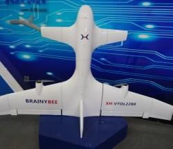 垂直起降固定翼无人机 惊鸿2280 载重2KG