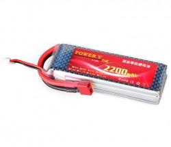 航模电池2200mah11.1v3S遥控飞机锂电池