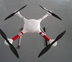 智慧蜂大四旋翼工业级无人机 有效载荷5KG