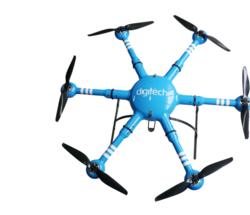 国数科技 DT-1600工业级无人机续航时60min
