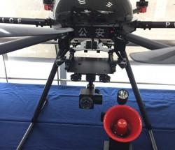 供应无人机喊话设备,无人机照明设备,公安专用