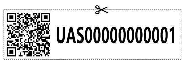 无人机实名登记系统!注册流程细节全解析 无人机实名登记网