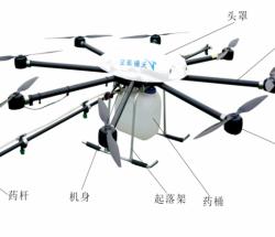 天禧农业植保无人机3WTX-10A载药量10公斤