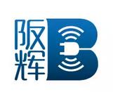 上海阪辉新能源科技有限公司