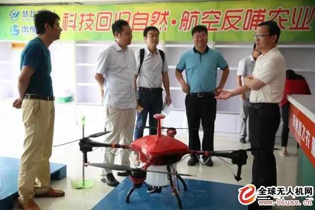 无人机--全国农业机械化工作会议召开