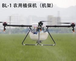 梦之鹰BL-1农用无人植保无人机载药量10公斤