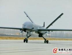 美媒:中国或利用无人机打击航母