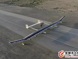 美称中国太阳能无人机可无限续航 确保击沉美军