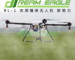 农用植保无人机 机架