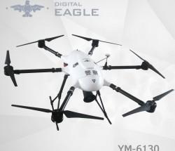 数字鹰YM-6130多旋翼警用无人机超长续航续航50分钟