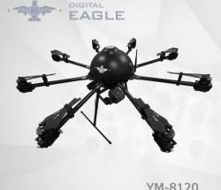 数字鹰YM-8120警用无人机快速反应载重3公斤续航30分钟