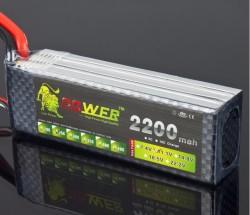东莞启源植保无人机航模电池2200mah-26000mah 多种型号 厂价直销