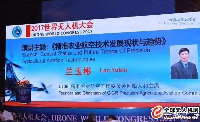 无人机--植保飞防大热,农业航空植保成为2017世界无人机大会的爆点