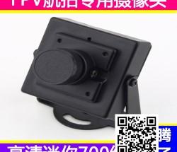 厂家直批适用于航模 航拍摄像头 520线高清摄像机