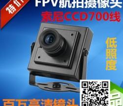 FPV摄像头高清 航拍配件 800TVL 9穿越机高清摄像头
