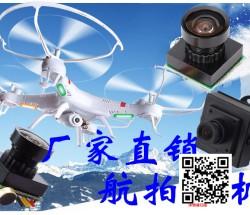 航拍摄像头700线高清监控摄像头彩色 FPV摄像头