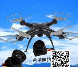 大僵无人机航拍专用摄像头/相机
