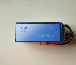 领飞航空植保无人机动力电池16000mAh