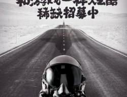 京东打造无人机飞服师教育培训体系