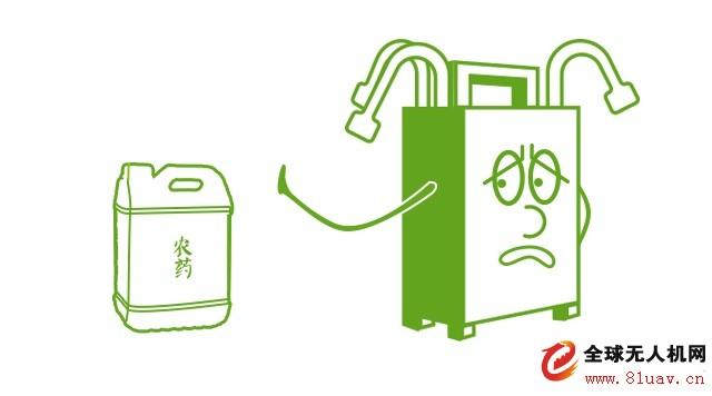 无人机植保旺季电池勤养护