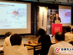 极飞向日本推出P20植保无人机 迈出国际化第一步