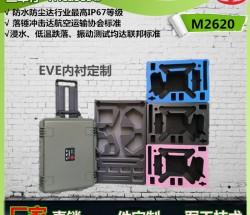 三军行注塑安全防护箱M2620军用拉杆箱无人机包装运输箱