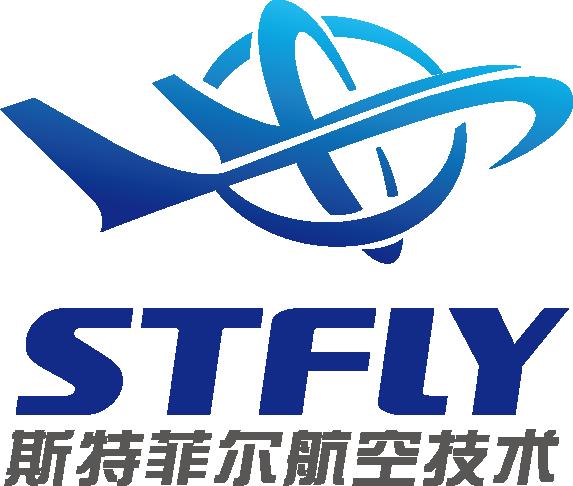 成都斯特菲尔航空技术有限公司