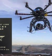 2017年9月无人机飞行员执照考试培训(杭州站)