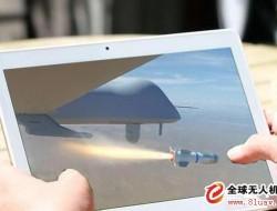 英媒:中国彩虹4无人机能用App遥控