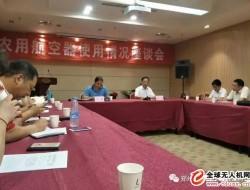 2017河南植保无人机政府补贴工作拉开帷幕