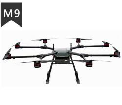 伯镭M9防水防尘便携式多旋翼无人机