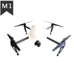 伯镭M1智能多用途行业多旋翼无人机