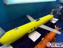 """中国""""海翼""""号水下滑翔机将使美军死在水里"""