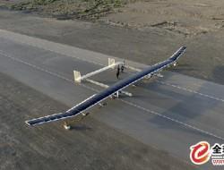 太阳能无人机市场超过万亿元