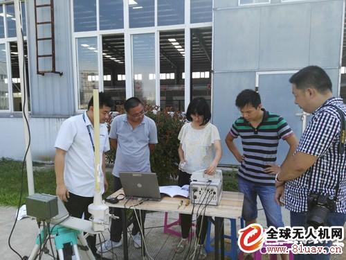 无人机增雨作业高空气象探测通过模拟试验