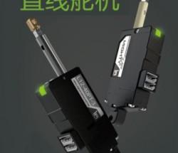 新品微型直线舵机 无人机机器人用伺服器
