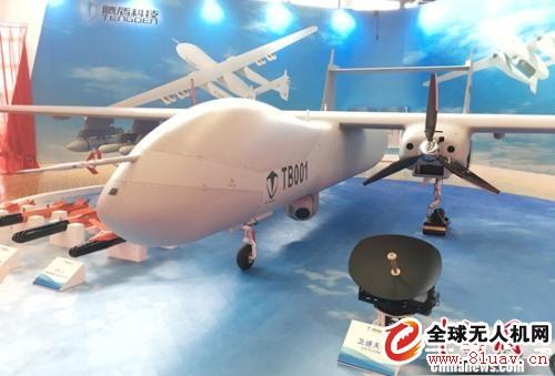 腾盾科技露脸东盟饱览会 发布四型固定翼与旋翼无人机新品