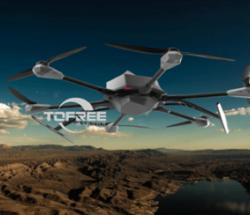 多旋翼无人机培训,来西安通飞,官方认证机构,报名送练习机