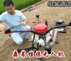 四轴四旋翼能折叠植保无人机 喷洒农药10KG 无人机植保