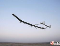我国彩虹太阳能无人机已突破关键技术研制