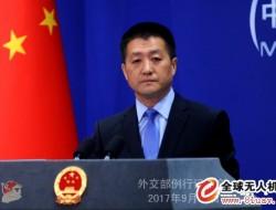美官员批评中国军用无人机出口 中方回应