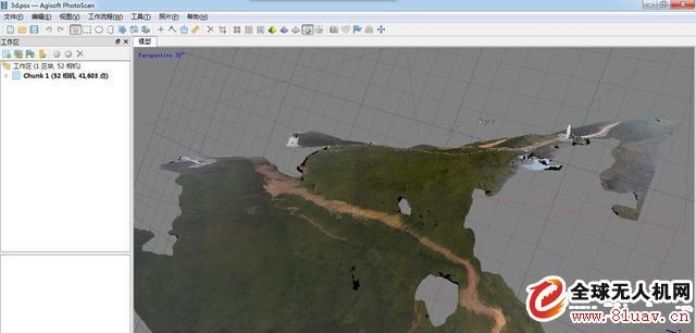 用Altizure云平台和PhotoScan进行三维实景重建
