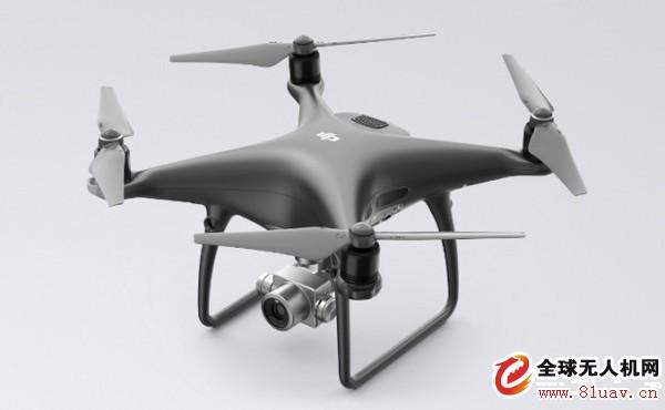 大疆消费级无人机Phantom 4 Pro