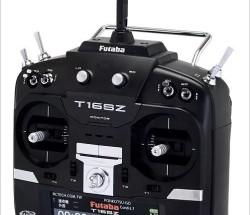 Futaba T16SZ 航模遥控器