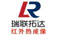 北京瑞联拓达科技有限公司