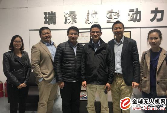 韩国无人机企业到访瑞深航空