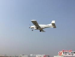 中国造全球首款吨位级货运无人机AT200首飞 续航